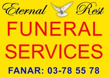Eternal Rest - Funeral Services - دفن