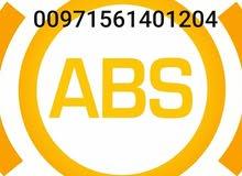 جهاز ABS brake
