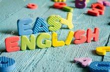 مدرس لغه انجليزيه تأسيس