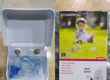 جهاز تنفس بالبخار