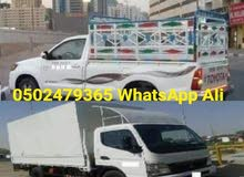 Pick up in dubai home shifting moving call 0502479365 Ayub