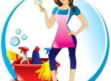 مطلوب عاملات نظافة