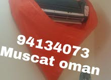 Air conditioner washing cover Oman