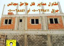 مقاول - يمني فلل - عمائر - مساجد - شاليهات استراحات - مستودعات  جوال 0500629811