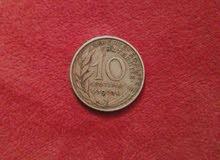 نقود فرنسية 10 سنت 1963