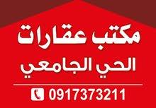 شقة حي الزهور صلاح الدين