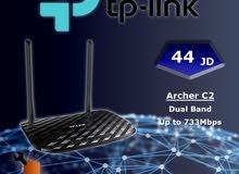 راوتر Tp-Link C2 للسرعات العالية وانترنت الفايبر