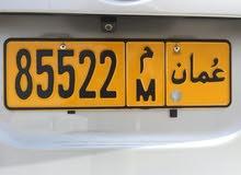 خماسي مميز 85522 م