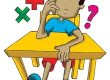 مدرس اول رياضيات تأسيس ابتدائي متوسط