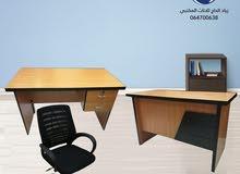 مكتب 120سم + كرسي