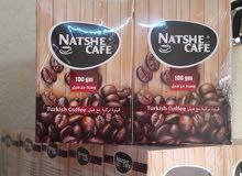 مطلوب كاش فان بخبره في بيع القهوة