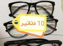 نظارة طبية كاملة مع العدسات فقط 10 دنانير