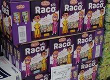 مصنع راكو لصناعت البطاط
