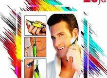 أدات تشذيب الشعر متعددة الاستخدام