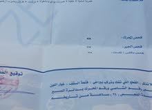Kia Sephia 1999 for sale in Mafraq