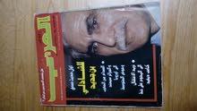 مجلات الوطن العربي لسنة 1978