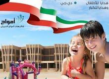 الاحمدي شاليهات امواج الخيران