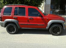 Jeep Liberty 2005 - Tripoli