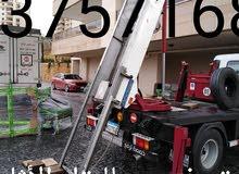نقليات عفش منازل ومكاتب auto fahs فك تركيب توضيب تركيب مكيفات تأجير رافعات لطوابق (14) 03757168