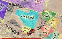 ارض للبيع – مدينة 6 اكتوبر – حدائق 6 اكتوبر – المدينه المنوره بجوار مدينة الفردوس وامام مدينة زويل .