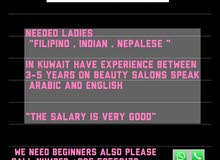 needed ladies have experience on beauty salons 52556176