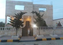 Villas in Amman and consists of: 5 Rooms and 2 Bathrooms is available for sale