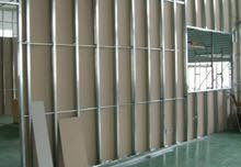 we do gypsum board and cement board partition work service
