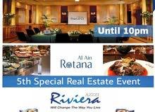يحدث الآن بفندق روتانا العين هذا الحدث الحصرى الحضور مجاني انضم الينا لتتعرف على المزيد