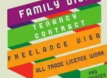 FAMILY VISA TENANCY CONTRACT SERVICES. 0528099844