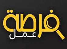 مطلوب فريق عمل كامل لفنادق خمس نجوم في شرم الشيخ