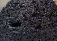 فحم حجري