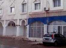 للاسثمار وللانتفاع من مدخول شهري في تونس