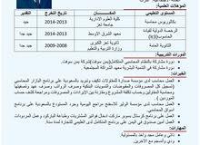 يمني يبحث عن عمل 0572020468