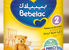 حليب أطفال بيبيلاك 2