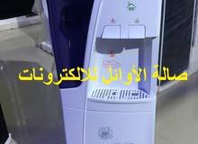 ثلاجة مياه بسعر #التخفيض