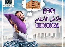 امتلك شقتك بمدينة بدر الحي المتميز امام العاصمة الاداريه الجديدة بمقدم 120000