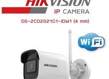 Wi-Fi outdoor cam