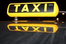رقم اجرة ( تاكسي ) صالون للبيع