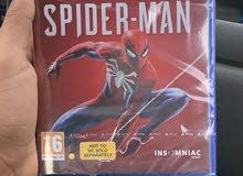 spider man arabic new متبرشمة