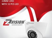 كاميرات مراقبة بأرخص الاسعار Zvision 2mp