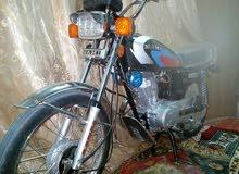 دراجه إيراني ناما