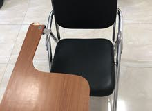 مطلوب كرسي