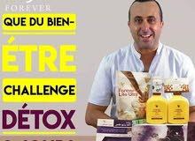 منتوج Detox الأمريكي العالمي