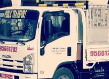 نقل عام لجميع الولايات سلطنة عمان