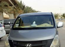 توصيل جامعة الأميرة نورة بنت عبد العزيز من النسيم سيارة فإن اتش وأن سيارة حديثة