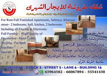 For rent deluxe furnished a pantment