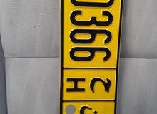 للبيع 80 ربال قابل للتواصل مع صاحب الرقم 99009197