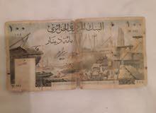 100دينار جزائري 1964