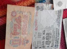 عملات واراق نقدية قديمة