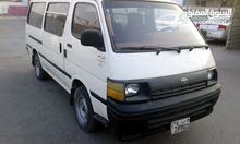 For sale 1995 White Hiace